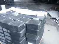 G684 Black Basalt Wall Stone